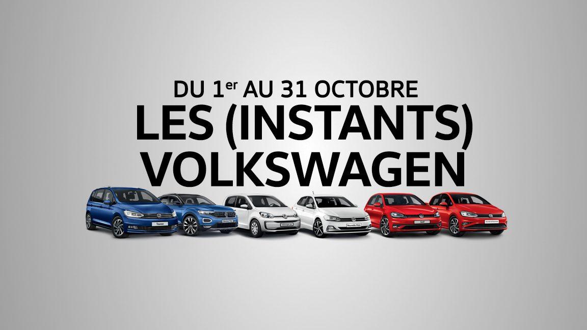Du 1er au 31 mars, les (instants) Volkswagen